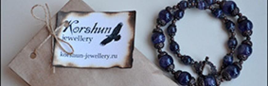 Korshun-jewellery