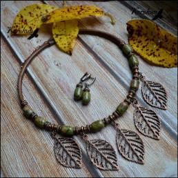 Комплект Осенний